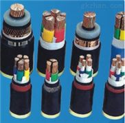 供应康泰金属屏蔽电力电缆