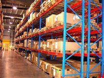 重庆重型高位货架 仓库、物流、车间货架