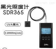 SDR365-UVA黑光紫外线照度计