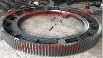 铝灰球磨机大齿轮厂家专业快速定做现货可发