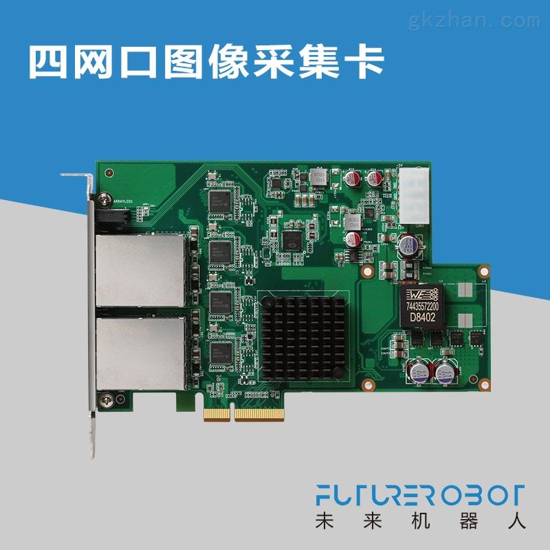 4网口PCI Express PoE+图像采集卡