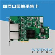 4网口PCI Express PoE网卡 PoE+图像采集卡