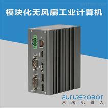 模块化嵌入式无风扇工业计算机