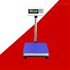 模拟量输出100公斤电子秤开关量台秤定量秤