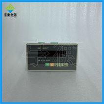 上海耀华XK3190-C8+称重控制仪表