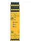 双通道检测:PILZ继电器独立输入