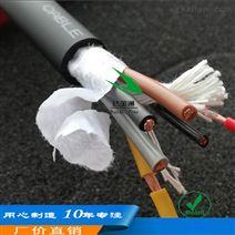 珠海伺服电机专用高柔性耐油拖链电缆