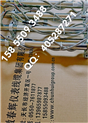 行程位移传感器TD-1-250,TD-1-100,TD-1-150,TD-1-200,HTD-1-300