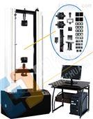 保温材料试验机#保温材料拉力试验机价格