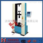 纸管抗压试验机(纸管电子万能试验机)