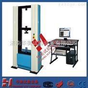 增强塑料电子*试验机拉伸试验机,增强塑料弯曲试验机,增强塑料管压缩试验机