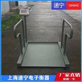 江苏血透轮椅秤病房用体重电子秤