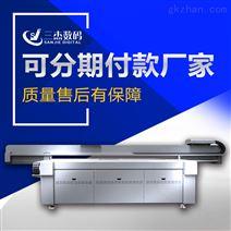 玻璃木板浴室柜8d万能uv平板印花机设备