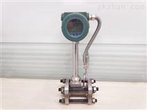 專業生產銷售CT-LUGB系列沼氣流量計