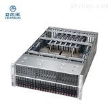 厂家直销LR4481标准4U机架式服务器主机