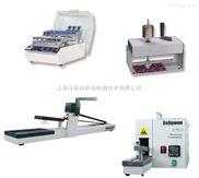摩擦色牢度试验仪_多型号供应_电动式/手动式/旋转式/学振形