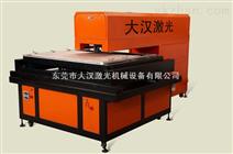 激光刀模切割机,大汉zui新激光刀模切割机鼎力上市