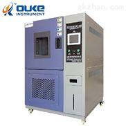 高低温循环实验箱制造商