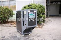 江苏南京层压机模板油加热器