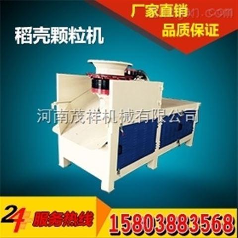 郑州茂祥生物质颗粒机质量保障
