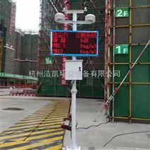 建筑工地PM2.5、PM10扬尘在线监测仪