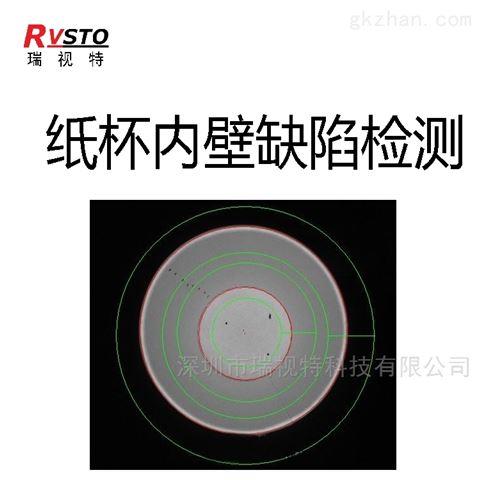 机器视觉对印刷品质表面瑕疵检测