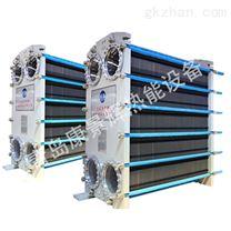 大型高效板式冷凝器