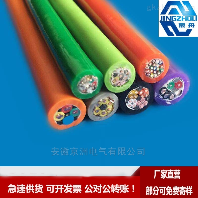 BLDEFLEX-SD柔性拖鏈電纜