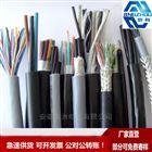 RVVSP电缆8*2*1.5mm2