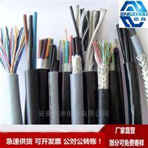 高柔性抗拉耐磨PUR拖链电缆