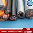 YVFR YVFRP 柔性耐寒电缆