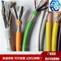 HS PU-EF-CY(TP) 拖链屏蔽对绞電纜
