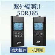 SDR365-黑光照度计 UVA黑光紫外线黑光