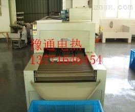 红外线烘干机-喷塑固化炉-隧道式烘房-隧道式烤箱-节能自动隧道烘箱