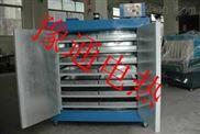 电子干燥箱厂家供应优质电子防潮柜价格优惠