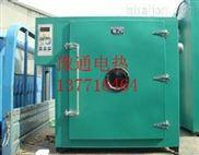 热风循环烘箱厂家专业生产热风循环烘箱