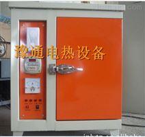 YT-DHT851-4系列电焊条烘箱批量生产厂家