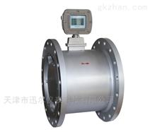 DN350\DN400大口径气体涡轮流量计