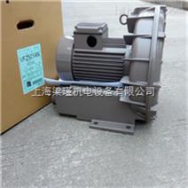VFZ501A-4Z,台湾富士鼓风机,FUJI日本富士鼓风机原装正品