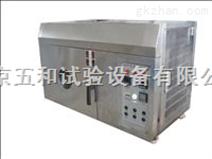 桌上型台式紫外光老化试验箱