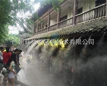 杭州步行街喷雾降温智能控制系统/商业街高效喷雾降温设备/降温效果好