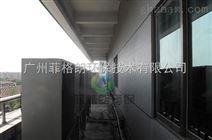 厂家直销空调机组喷雾降温设备/喷雾降温智能控制系统