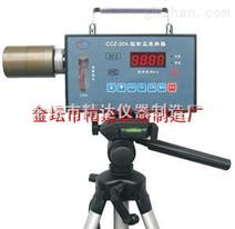 CCZ-20A防爆粉尘采样器