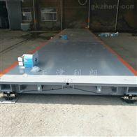 SCS-100T80吨数字式电子汽车衡,塘沽16米地磅价格
