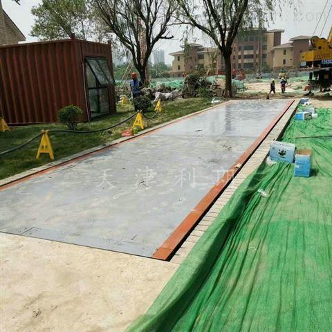天津地磅维修,80吨100吨称重地磅更传感器
