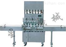 供应 直线式灌装机