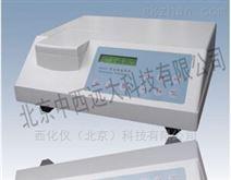 光电浊度仪 型号:WZT-2A  库号:M349836