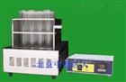 库号:M299446 控温消煮炉(16孔) 型号:FK01-KXL-1010