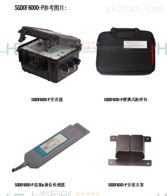 环保流速监测设备_测量流速的常用仪器设备