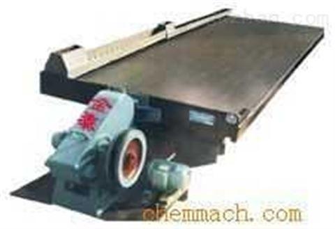 球磨机 重选设备 摇床 螺旋流槽-金泰公司